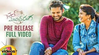 Chal Mohan Ranga Pre Release Event FULL VIDEO   Nithiin   Megha Akash   Pawan Kalyan   Trivikram