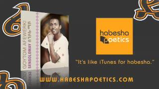 New Eritrean Music - Goytom Afewerki - Esele