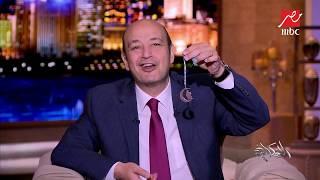 رجاء الجداوي تهدي عمرو أديب ميدالية على الهواء في عيد الأب: الرجل عمود البيت