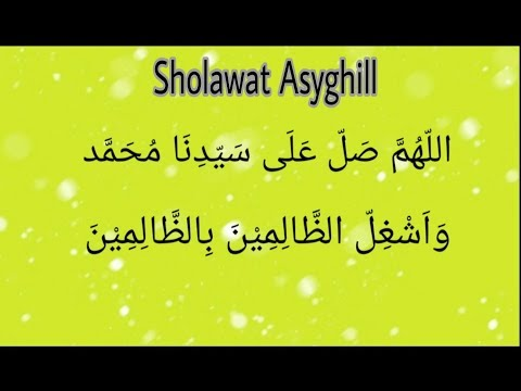 Sholawat Asyghill Sholawat Tanpa Musik