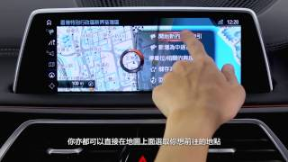 BMW 7 Series - Navigation Function Control with Touch Display
