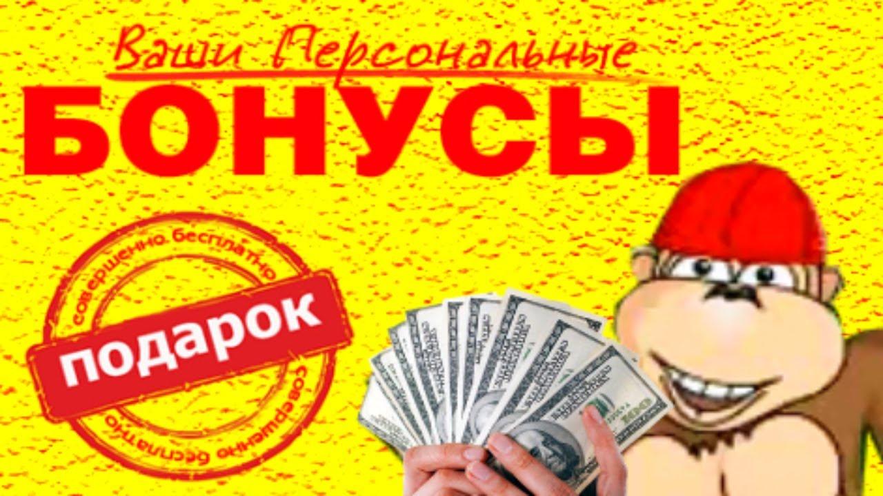 игровые автоматы 1000р за регистрацию