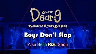 「歌ってみた」Hey! Say! JUMP - Boys Don't Stop (Cover by Dear9)
