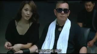 ☛☛ 香港電影Laughing Gor之变节粤语 Turning Point☚☚