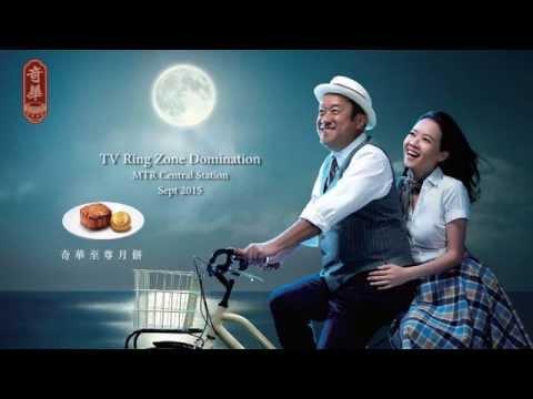JCDecaux Transport (Hong Kong): Kee Wah CEN TV Ring