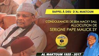 Rappel à Dieu de Serigne Cheikh Tidiane Sy - Serigne Pape Malick SY livre ses dernières confidences