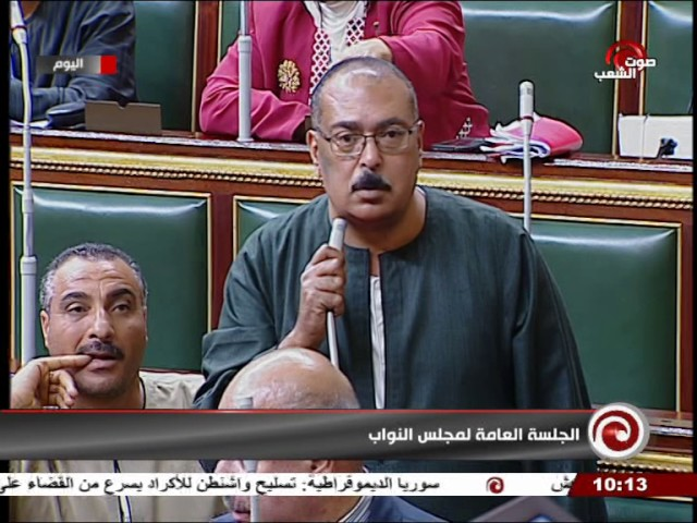 جلسة 2017⁄05⁄10׃ الجلسة العامة لمجلس النواب
