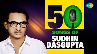 Top 50 Songs Of Sudhin | সুধীন দাশগুপ্তের সুরে সেরা ৫০টি আধুনিক গান | HD Songs | One Stop Jukebox