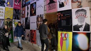 Мандрівна виставка, присвячена толерантності, прибула до Харкова