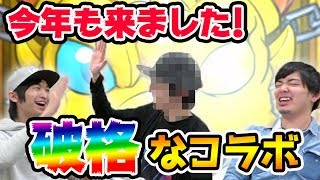 ぺんぺんさんのチャンネル →https://www.youtube.com/channel/UCgpmBtbV...
