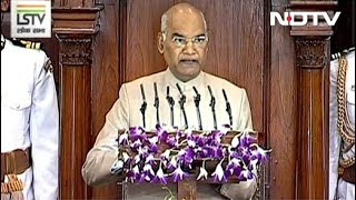 Watch Full Speech संसद में बोले President Ram Nath Kovind & 39 Triple Talaq और Halala को हटाना है& 39