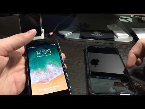 Как установить автоответчик на iphone