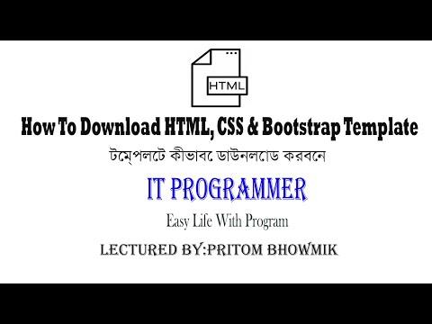 How To Download HTML, CSS & Bootstrap Template | টেম্পলেট কীভাবে ডাউনলোড করবেন | Bangla Tutorial