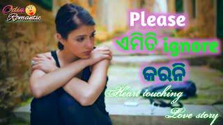 Odia Heart Touching Love Story ❤️    Odia Sad Love Story    Odia Love Shayari By OdiaRomantic.