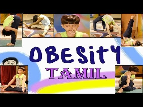 Yoga for kids - Obesity - Your Yoga Gym - Tamil