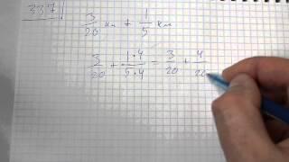 Задача №337. Математика 6 класс Виленкин.