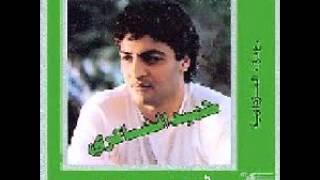 أغنية ياريتنى نسمة صبا - حميد الشاعرى