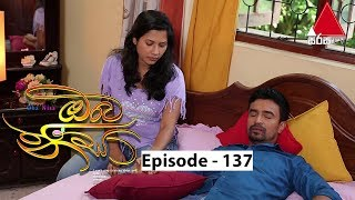 Oba Nisa - Episode 137 | 30th August 2019 Thumbnail