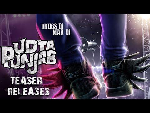 udta-punjab-official-teaser-poster-out-|-kareena-kapoor,-shahid-kapoor,-alia-bhatt