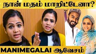 இது Love Jihad-ஆ? கொந்தளித்த VJ Manimegalai – சூப்பர் பதிலடி