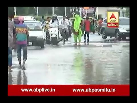 Rain Situation In Ghatlodiya, Watch Video