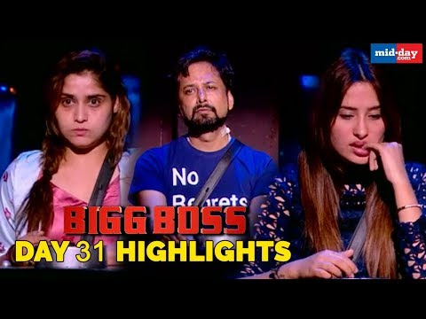 Bigg Boss 13 Highlights | Siddharth Dey gets eliminated in mid-week eviction Mp3