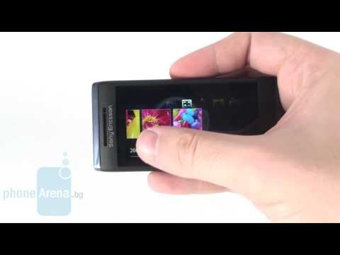 Sony Ericsson Aino Ревю