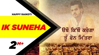 Ik Suneha | Lyrical Video | Happy Raikoti | Latest Punjabi Song | Speed Records