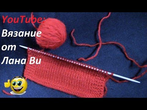 Как присоединить нитку при вязании спицами