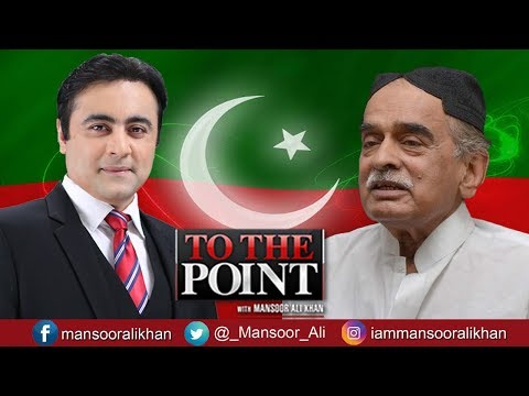 To The Point With Mansoor Ali Khan - 14 October 2017 - Express News