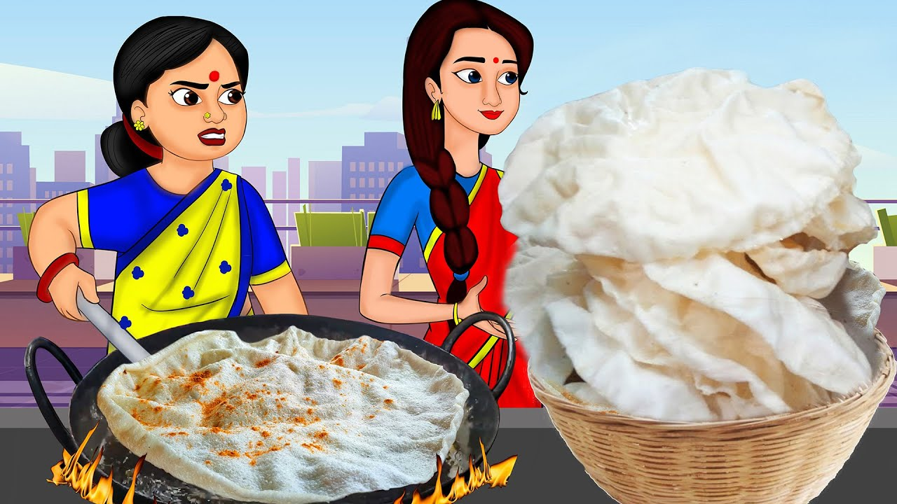 அத்தை மருமகள்-பப்பாட் வணிகம் | Tamil moral stories | tamil stories | Tamil kathaikal