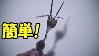 【種明かし】女子にモテるフォーク曲げのやり方 thumbnail