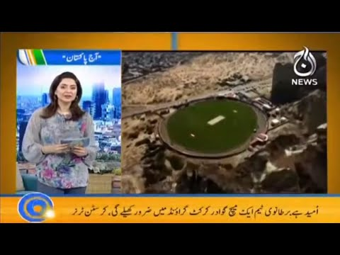 Aaj Pakistan with Sidra Iqbal | NASA Ka Khalai Mission | Aaj News | 22 February 2021 | Part 1