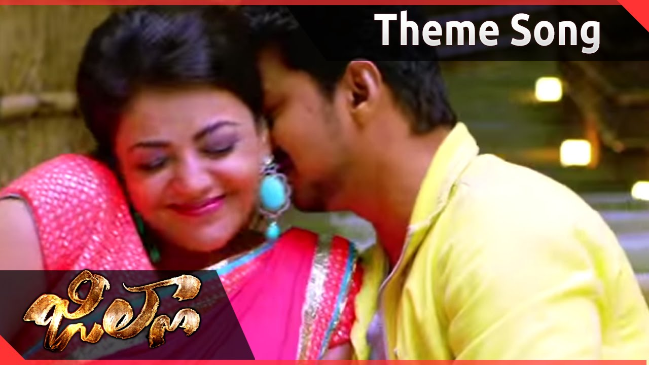 Jilla telugu movie songs theme song vijay kajal aggarwal jilla telugu movie songs theme song vijay kajal aggarwal mohanlal brahmanandam altavistaventures Choice Image