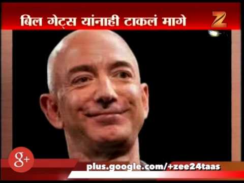 Amazon Founder | Jeff Bezos Becomes World Richest Man In The World