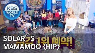 "Solar's MAMAMOO ""HIP"" [Happy Together/2019.11.28]"