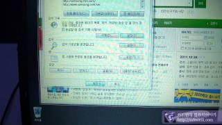 와이브로 삼성노트북 데이터 사용량