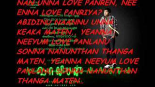 NAN UNNA LOVE PANREN-SIMBU FROM VALIBAN
