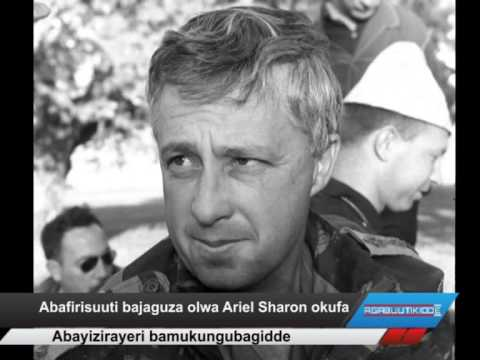 Abafirisuuti bajaguza olwa Ariel Sharon okufa