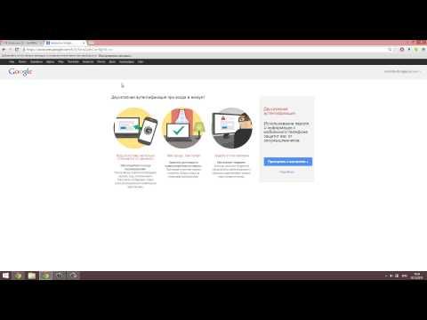 Как поменять пароль gmail