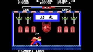 MSX Longplay [045] Yie Ar KUNG-FU