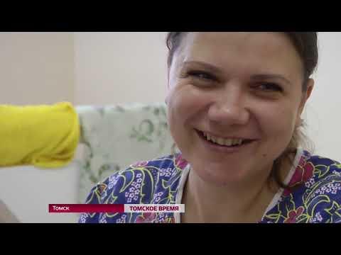 В 1 роддоме Томска появился на свет пятнадцатитысячный малыш