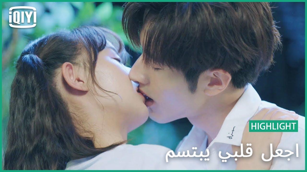 اسعد نهاية | اجعل قلبي يبتسم الحلقة 24 | iQiyi Arabic