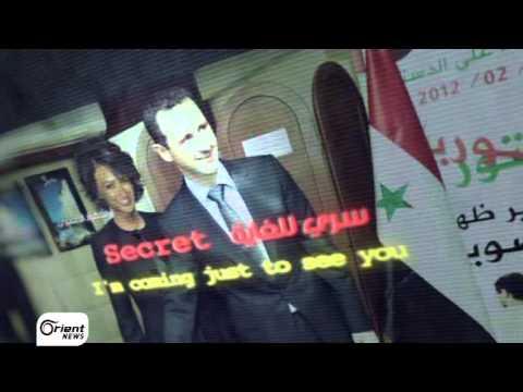 ORIENT TV سري للغاية - بشار الأسد