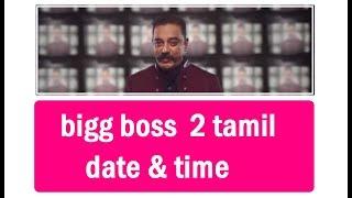 bigg boss season 2 tamil date & time | bigg boss tamil 2