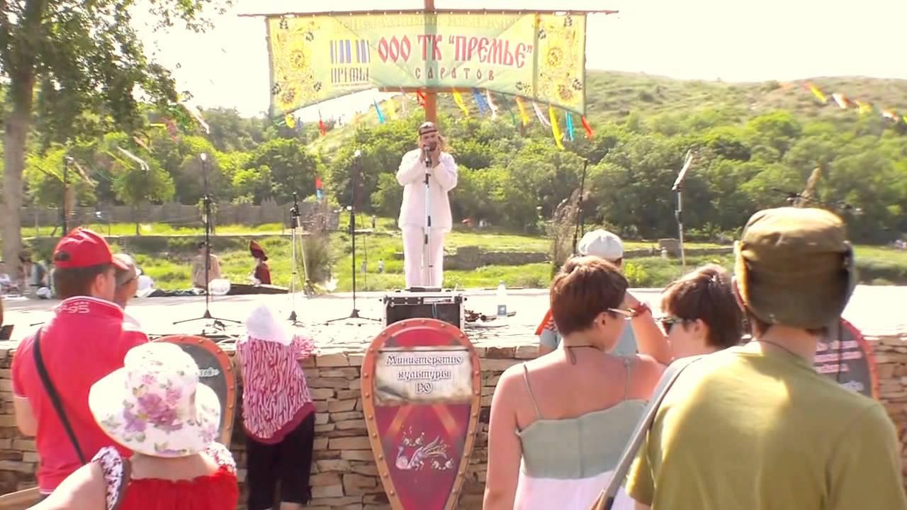 варган-горизонт№3, Денис, Киев (часть2) - YouTube