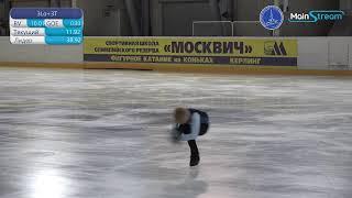 ВС по фигурному катанию на коньках Мемориал С Волкова День 2