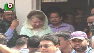 নির্বাচন নিয়ে কিছু বলার নেইঃ খালেদা জিয়া | Niko Corruption Case | Bangla News