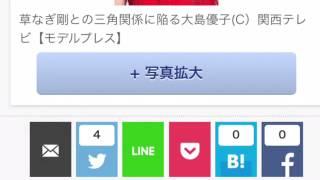 草なぎ剛、主演ドラマで大島優子と三角関係 どん底ホームレスの復讐劇 ...