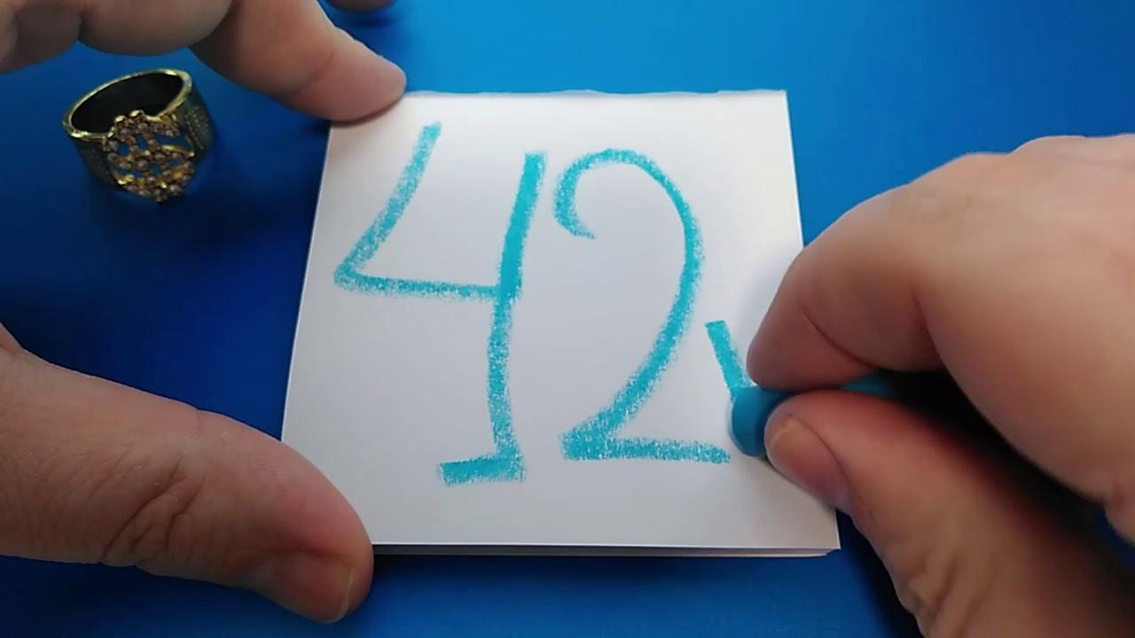 🔥🔥 NÚMEROS que SALDRÁN el 10 DE JULIO 2020 🔥🔥 NÚMEROS para HOY Numerología 🔞